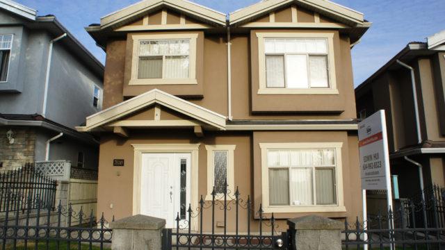 7630 Main St., Vancouver, B.C.